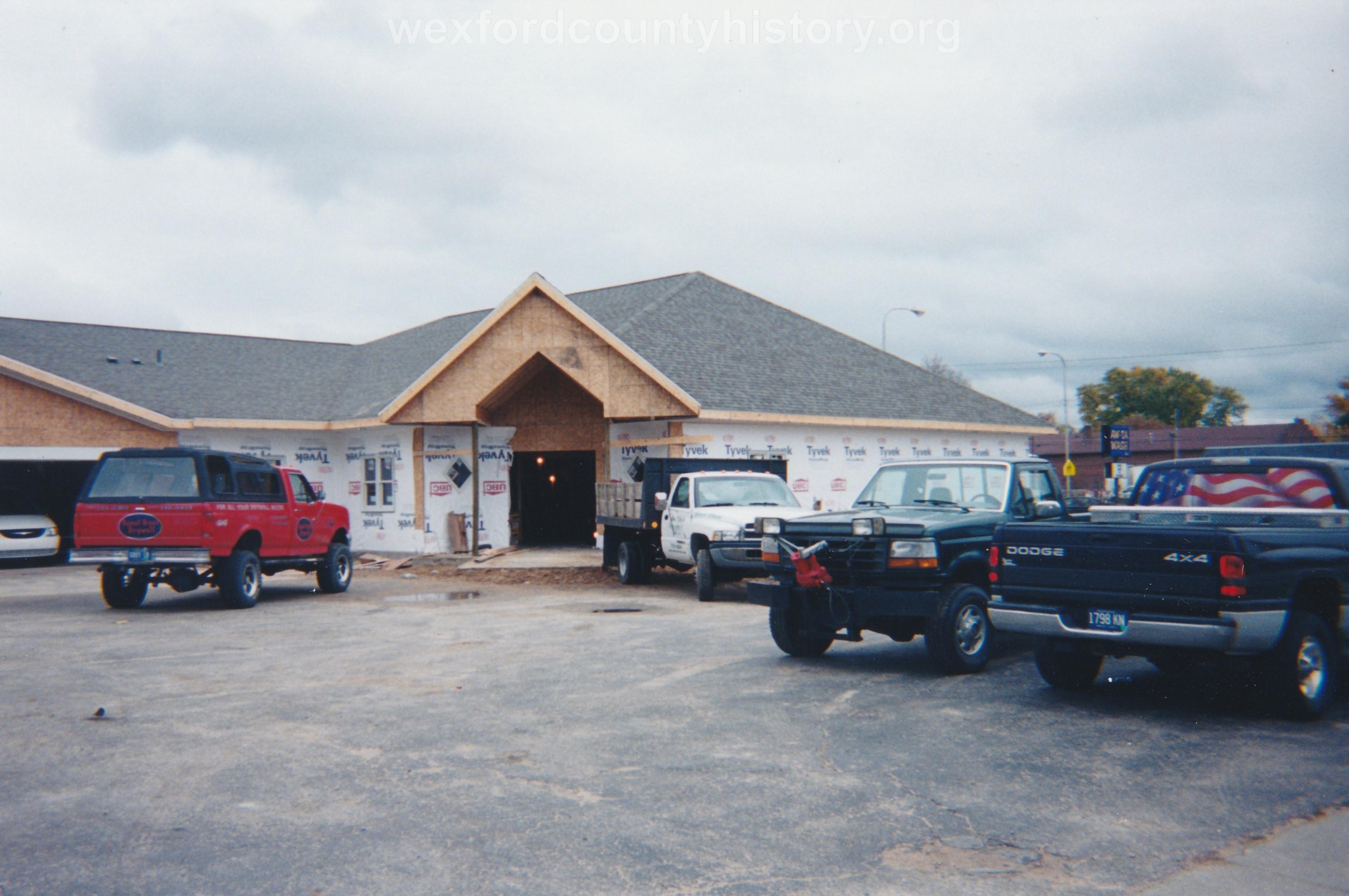 Hitesman - Holdship Funeral Home