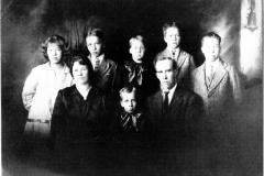 Frank Nixon Family