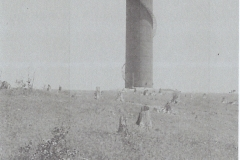 Diggins Hill Water Tower
