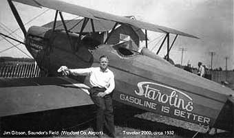 Airplane at Saunders Field